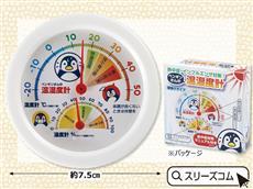 温湿度計(快適指数早見タイプ)