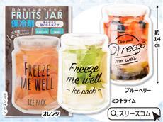保冷剤:フルーツ瓶柄