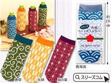 ペットボトルカバー:日本風模様