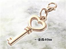 ミニアクセ:鍵