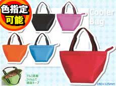 オリジナル対応可能な保冷温カラフルランチバッグ