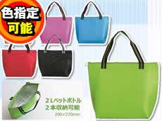 【色指定可能】保冷温カラフルワイドバッグ