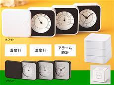 スライド式時計+温湿度計