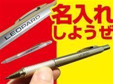 充実すぎる多機能タッチペン