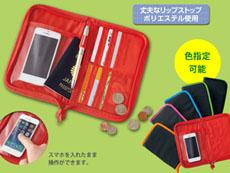 【色指定可能】スマホ対応貴重品袋