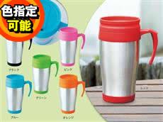たっぷり400mlマグカップ【色指定可能】
