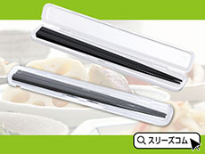 クリアケース入り箸(黒)