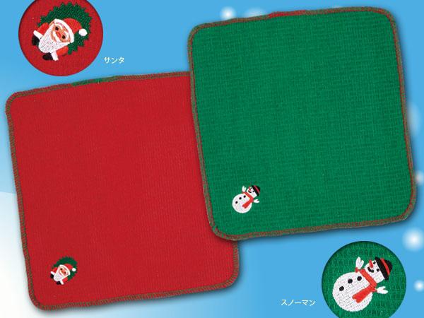 クリスマスシーズンにぴったりのキッチンクロス説明イメージ
