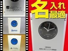 2Way時計付きメモリアルスタンド