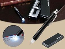 ペン先の光る闇ペン