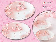 淡桜中皿2個組