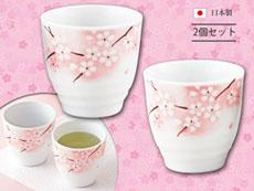淡桜湯呑2個セット
