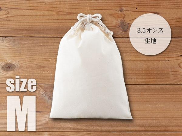ギフト袋としても使える説明イメージ