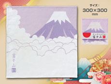 日本一をイメージ。キッチン布巾:富士山