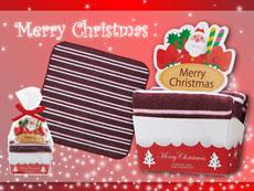 クリスマス限定ケーキタオル