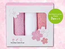 桜パッケージのクロス3枚セット