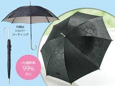 黒薔薇晴雨兼用傘
