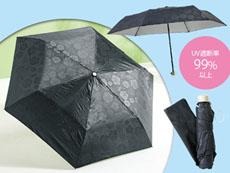 黒薔薇晴雨兼用折り畳み傘