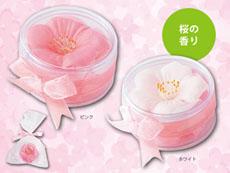花石鹸:紙タイプ桜