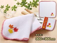 小さい秋:刺繍ふきん
