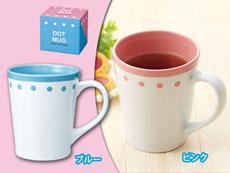 名入れ飾り付デザインマグカップ