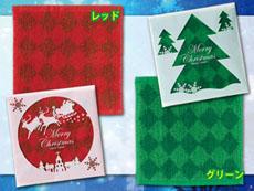 クリスマスパッケージのチェックタオル