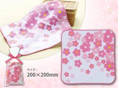 綿製桜柄ハンカチタオル