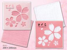 桜色ハンカチタオル