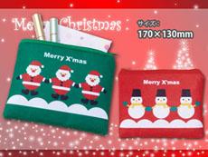 クリスマス柄のポーチ袋