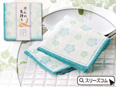 ギフト用キッチン布巾:梅の花