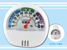 熱中症対策快適湿度計