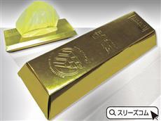 金塊みたいなビニール袋