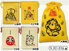 【柄が選べる】和風小物袋