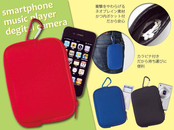 携帯機器の収納に便利説明イメージ