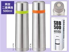 フレッシュカラー水筒500ml