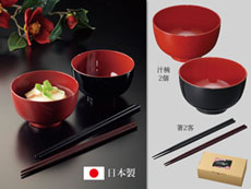 日本製有名漆器汁椀2セット