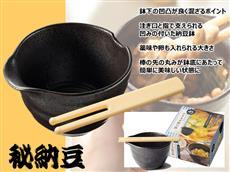 秘密の納豆鉢
