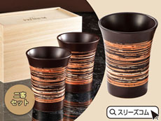 木箱入り陶器カップ2客