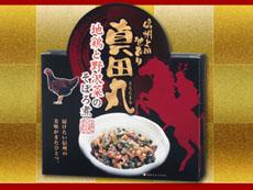 信州地鶏真田丸ご飯のお供「そぼろ煮」