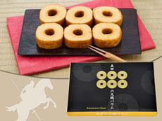 幸村紋 洋菓子セット