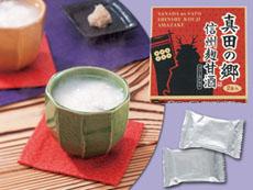 真田の甘酒セット
