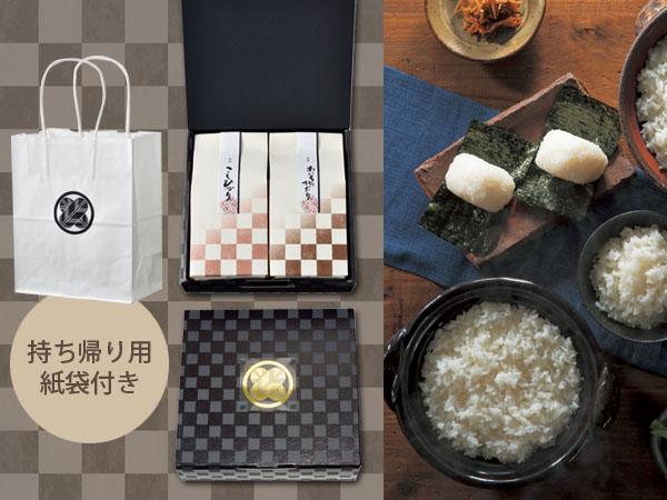 日本の良い物でおもてなし説明イメージ