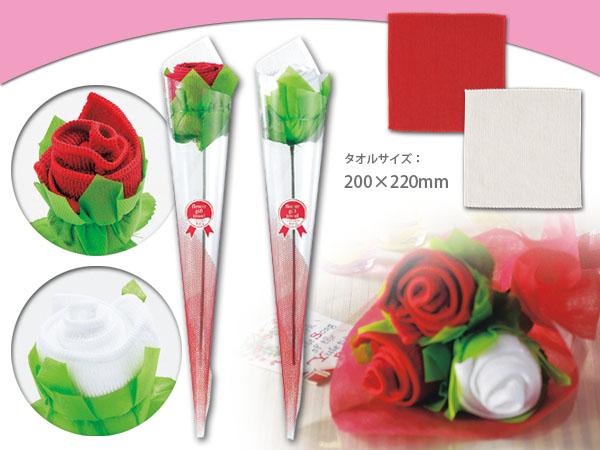 みんなに配る花として説明イメージ