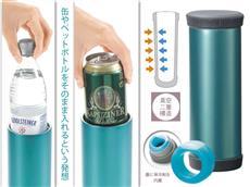 缶・ペットボトルがぴったり入るステンレスポット
