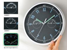 壁掛け時計クールブラック(温湿度計付)