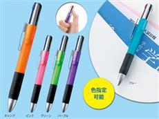 色指定可能4種ボールペン