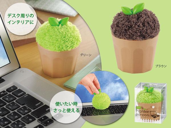 涼しげな苔玉風雑貨説明イメージ