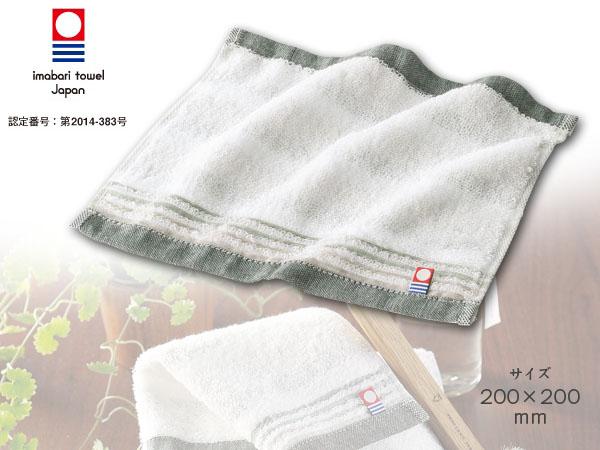高品質のタオル使用説明イメージ