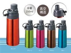 子供用タイプ真空メタリック水筒350ml