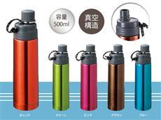 真空メタリック水筒500ml